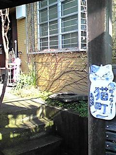 ギャラリー猫町入り口