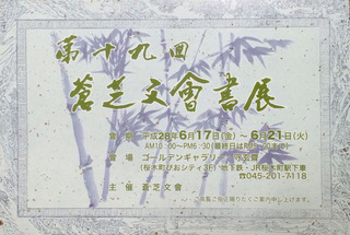 19soushibunkai.jpg
