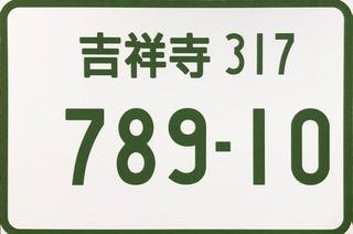 78910.jpg