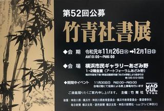 chikusei52.jpg