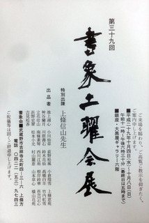 doyoukai39.jpg