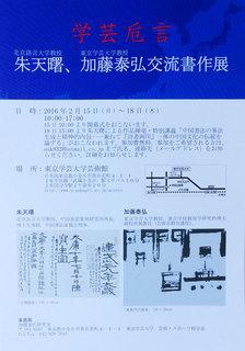gakugeishigen.jpg