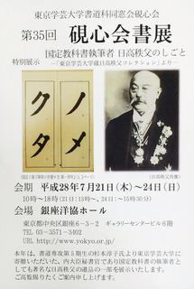 kenshin35.jpg