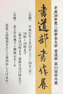 nishoubu53.jpg
