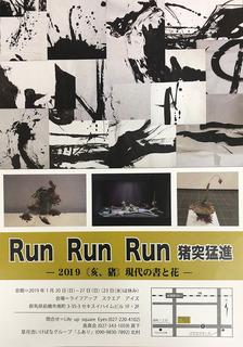 run31.jpg