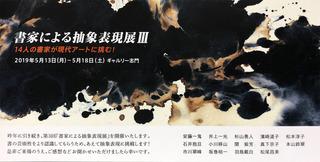 shokachuu3.jpg