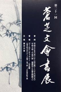 soushibun21.jpg