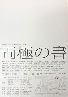 ten2019.jpg