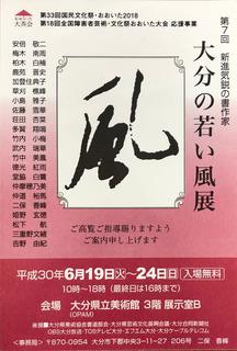 wakaikaze7.jpg