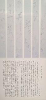 yasu2016.jpg